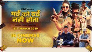 Mard Ko Dard Nahi Hota english subtitles srt download