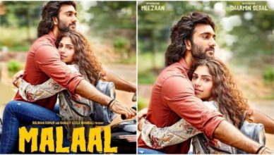 Malaal movie english subtitles download