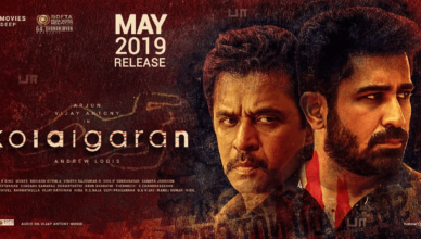 kolaigaran movie english subtitles