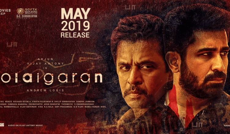 Download Subs: Kolaigaran Subtitle [English] Srt 2019- Subtitle Seeker