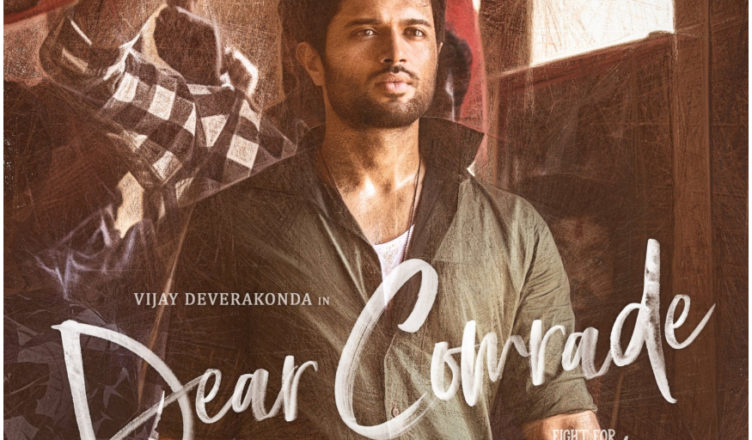 Dear Comrade english subtitles