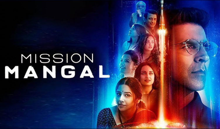 Mission Mangal english subtitles