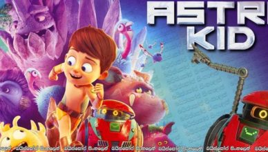 Astro Kid (2019) English Subtitles