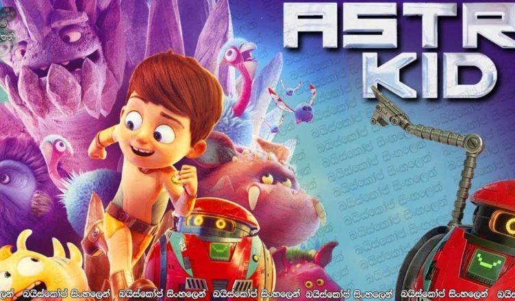 Astro Kid (2019) English Subtitles