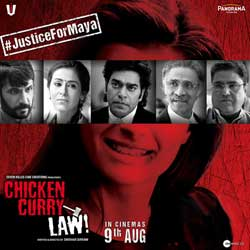 chicken curry law movie subtitles