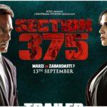 section 375 movie english subtitles