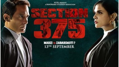 section 375 movie english subtitles