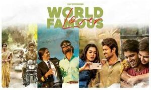 World Famous Lover English Subtitles