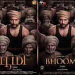bhoomi movie english subtitles tamil
