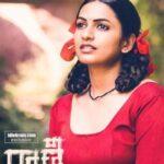 Raani English Subtitles 2021 (telugu) Swetha varma
