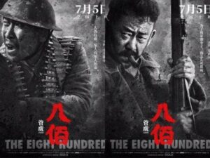 The Eight Hundred (2020) english subtitles