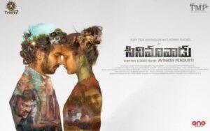 cinemavadu (2021) English subtitles