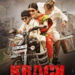 krack movie english subtitles