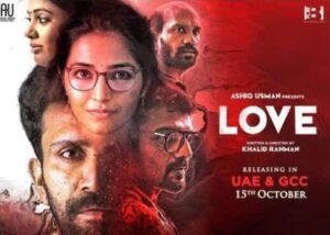 love 2021 malayalam English Subtitles