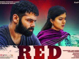 red 2021 movie english subtitles