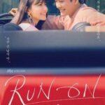 run on k drama series english subtitles