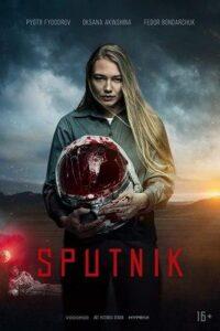 sputnik movie english subtitles