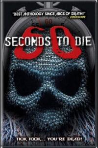 60 Seconds to Di3 english subtitles