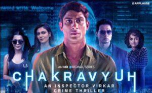 Chakravyuh (2021) An Inspector Virkar Crime Thriller - First Season English Subtitles
