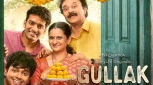 Gullak English Subtitles Season 1 and Season 2