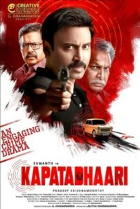 Kapatadhaari (2021) English subtitles
