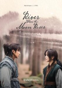 River Where the Moon Rises English subtitles