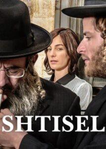 Shtisel Season 3 english subtitles