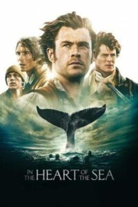 in the heat of the sea English subtitles