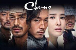 the slave hunters (Chuno) English subtitles