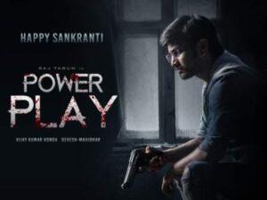 PowerPlay movie english subtitles power play