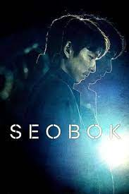 Seobok (2021) english subtitles
