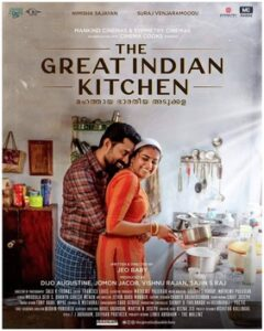 the great indian kitchen movie english subtitles