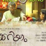 Aarkkariyam English Subtitles download