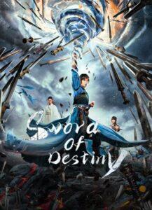 Sword of Destiny 2021 Subtitles