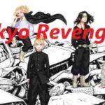 Tokyo Revengers English subtitles season 1