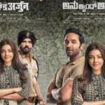 Anu and Arjun (2021) English Subtitles