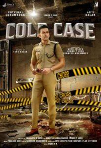 Cold Case (2021) English Subtitles malayalam film