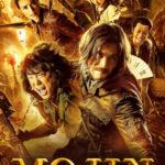 Mojin The Lost Legend (2015) Subtitles