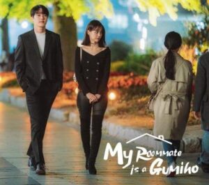 My Roommate Is a Gumiho English Subtitles