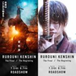 Rurouni Kenshin Final Chapter Part I - The Final English Subtitles