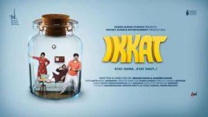 Ikkat movie English Subtitles