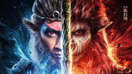 Monkey King: The One and Only (2021) English/Indonesian/Arabic Subtitles