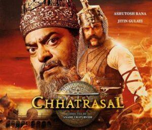 chhatrasal web series English Subtitles