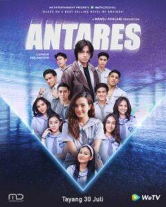 Antares English Subtitles Season 1