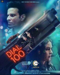 Dial 100 Movie English Subtitles Srt