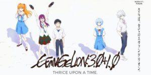 Evangelion 3.0+1.01 Thrice Upon a Time English Subtitles