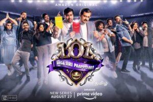 Lol enga siri paappom Series Tv Show 2021 English subtitles