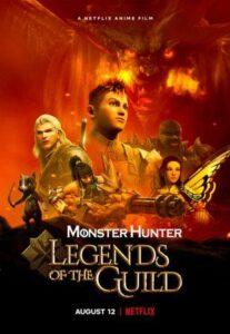 Monster Hunter Legends of the Guild english subtitles download