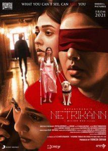 Netrikann (2021) English Subtitles