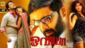 Oviya Win Kadhal Kathai English Subtitles Tamil Dubbed Telugu Movie
